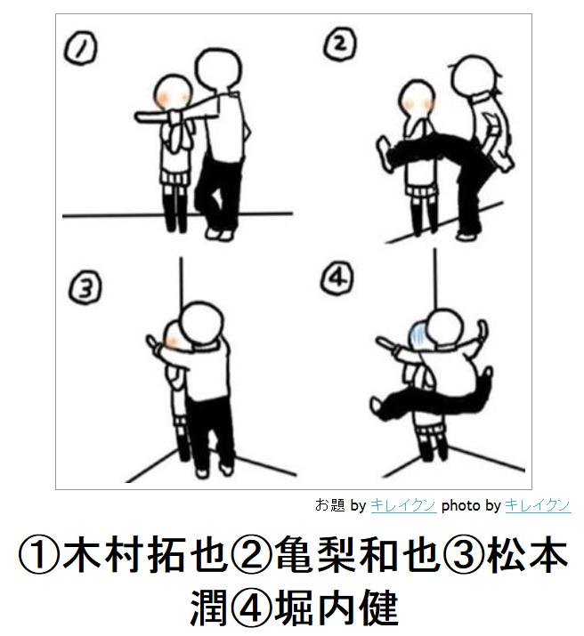 SnapCrab_NoName_2014-8-28_17-3-27_No-00