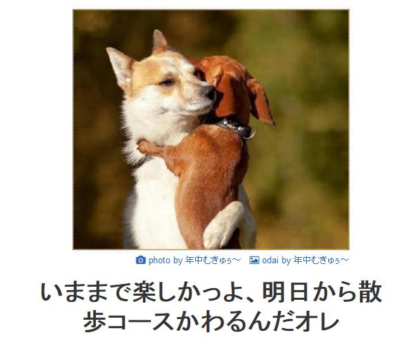 SnapCrab_NoName_2015-3-9_15-1-22_No-00