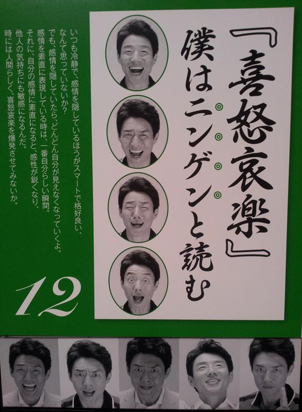20141230_162546
