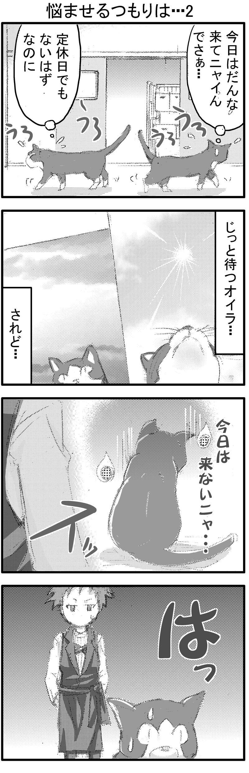イケメンスーパー04-1
